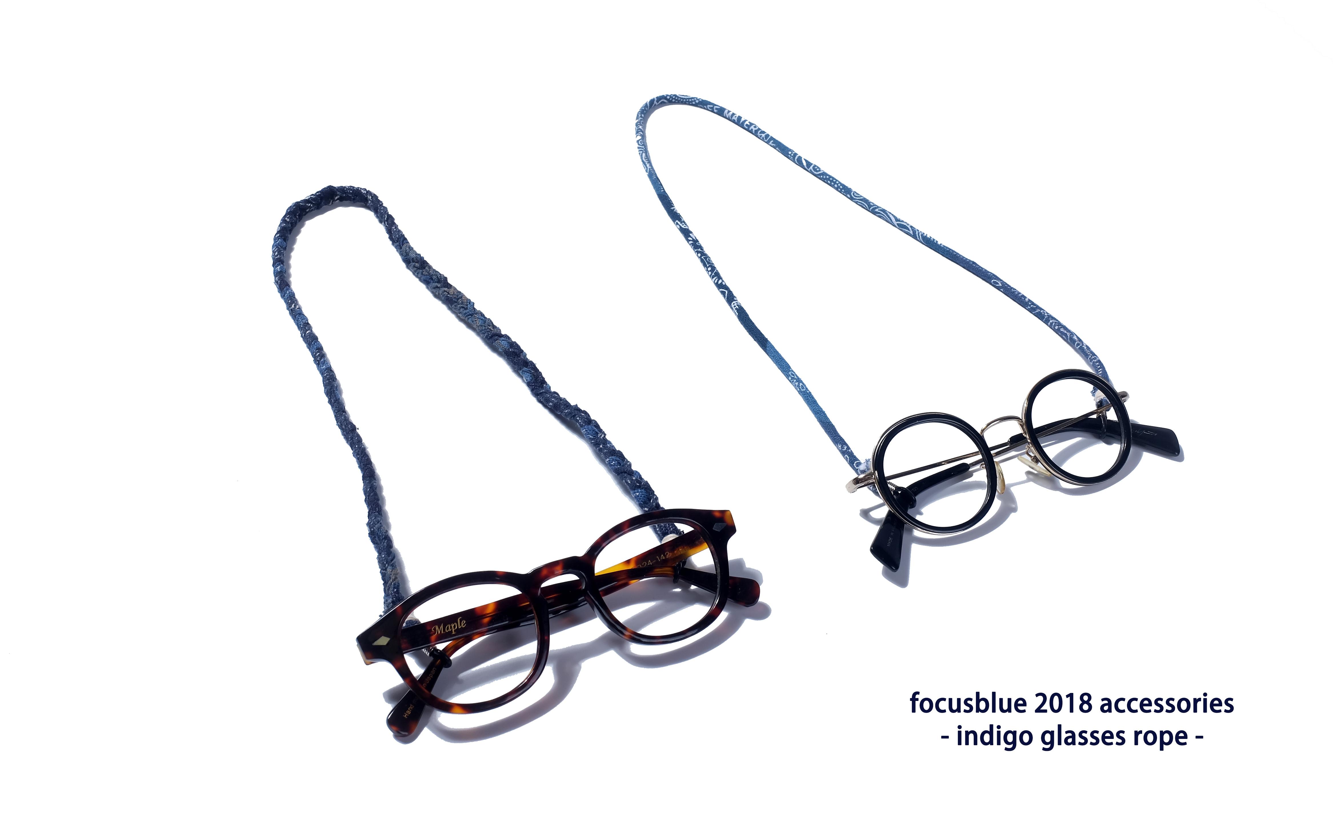 focusblue复古日系森系靛蓝染古布眼镜绳链条项链 挂绳 防丢 挂脖