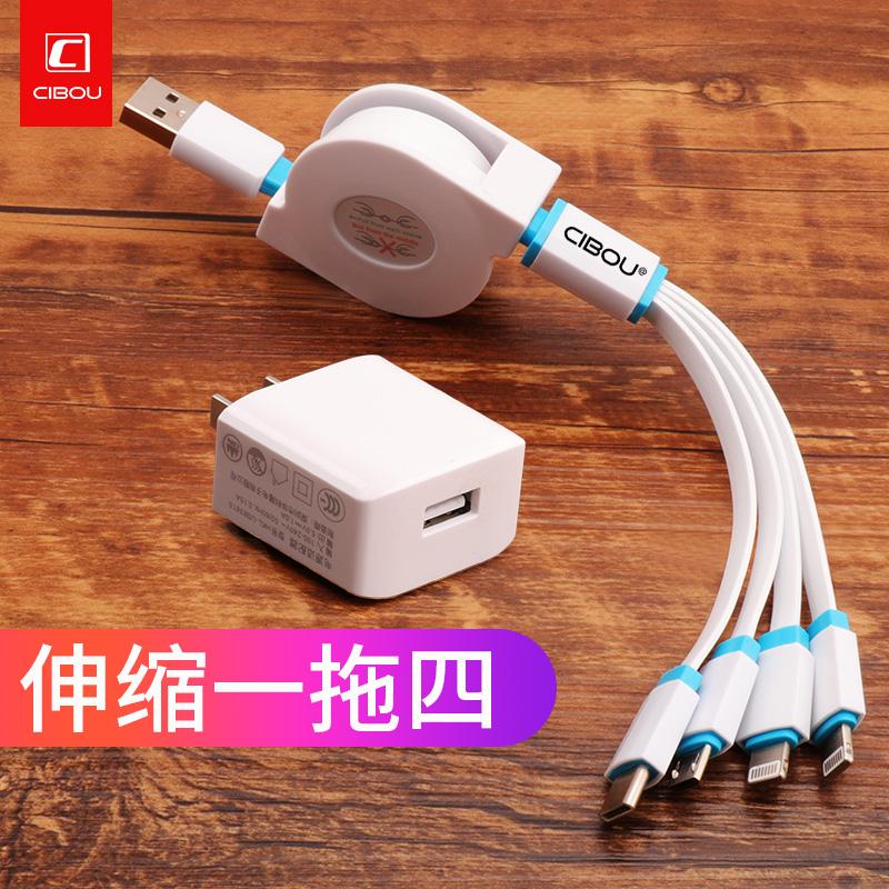 充电器万能型多功能充电器数据线一拖三手机充电头多头通用2.1a多用快充安卓苹果5v2a三用三合一车载一拖四