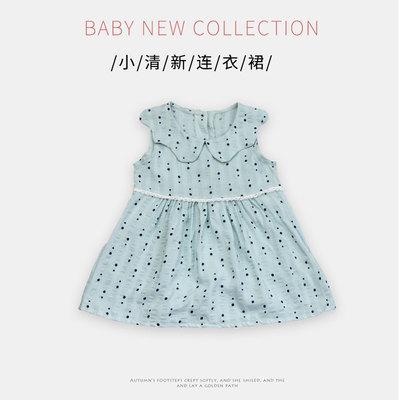 小袋鼠希瑞婴儿连衣裙女童裙子洋气公主裙夏女宝宝连衣裙潮小女孩