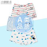 Kangaroo Hilly Children's Underwear Boys'Flat Pants Boys' Underwear Boys'Underwear Boys' Underwear Boys'Underwear in Cotton