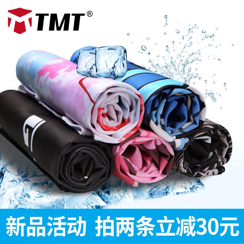 TMT冰巾运动冷感毛巾吸汗降温男女士擦汗跑步健身健身房装备瑜伽