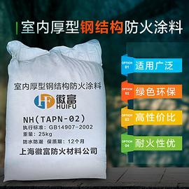上海徽富牌室内厚型钢结构防火涂料防火漆粉末状3小时防火图片