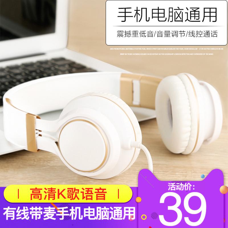 笔记本电脑头戴式耳机重低音