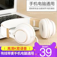 笔记本电脑耳机单孔