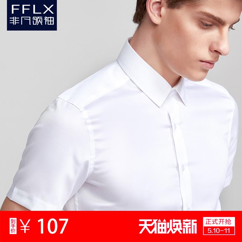 丝光纯色棉衬衫