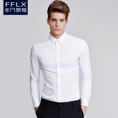 男士衬衫商务免烫正装西装衬衣秋季韩版青年修身职业白衬衫男长袖