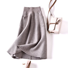 Super thick twist knitted half-length skirt with high waist and thin pure color A-shaped skirt, half-skirt and INS super-hot skirt
