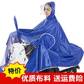 电动自行车摩托车雨衣时尚电瓶车骑行单人防水雨披女成人加大加厚