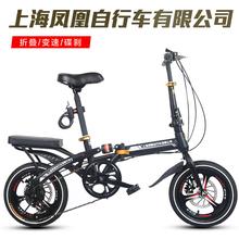 折叠自行车成人女式 14/16寸变速碟刹迷你超轻便携学生男儿童单车