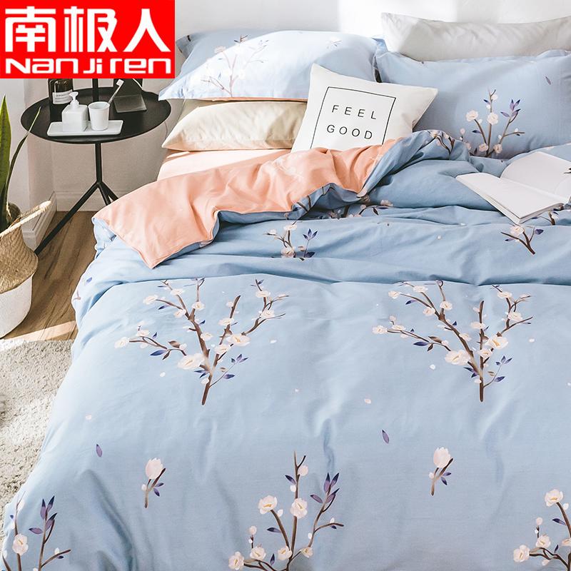 單人床床上用品四件套純棉