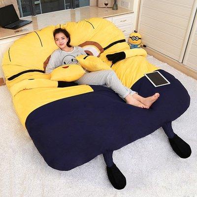 小黄人榻榻米床垫卡通懒人床单人双人小沙发可爱卧室成人地铺1.8m