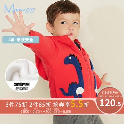 moomoo童装男童外套冬装新款加绒加厚连帽小童儿童宝宝开衫