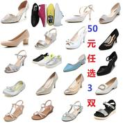 Daphne's SHOEBOX/shoes women's shoes sandals 1 fold less than 50 yuan 3 pairs of optional plus automatic price change