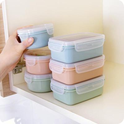 迷你家用塑料保鲜盒带盖保温饭菜盒冰箱冷冻水果杂粮食品密封盒