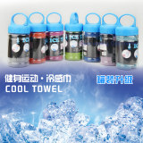 Cold sense cooling ice towel quick-drying magic ice towel sports towel sweat fitness running long sweat men and women summer