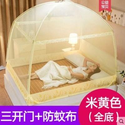吊扇蚊帐1.5m床电风扇帘子动漫公主粉纹账带支架公主文床的旅游多少钱