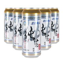 听装6500ml比尔森啤酒Mecklenburger德国进口梅克伦堡