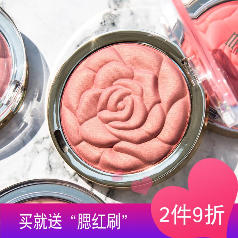 品牌授权!Milani ROSE POWDER浮雕玫瑰花瓣腮红胭脂人鱼姬珊瑚红
