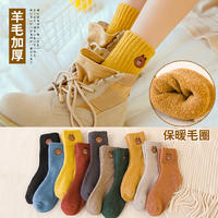 Plus velvet thickening autumn and winter wool socks women's tube socks winter terry warm towel new ultra thick long cotton socks