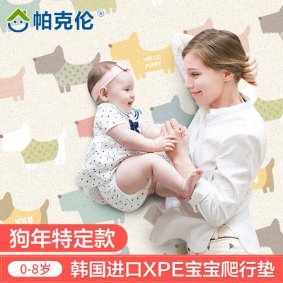 韩国原装进口帕克伦XPE宝宝爬行垫加厚2cm环保双面地垫婴儿爬爬垫