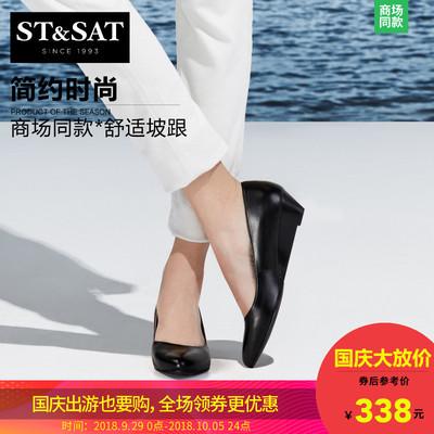 St&Sat/星期六2018春秋商场同款浅口坡跟尖头单鞋女鞋SS81111035