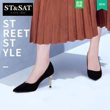 St&Sat/星期六春秋新款羊反绒尖头高跟鞋单鞋女SS81111181图片
