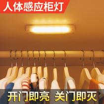 灯楼道声控楼梯家用卧室感应灯led过道声光控开关灯座灯头
