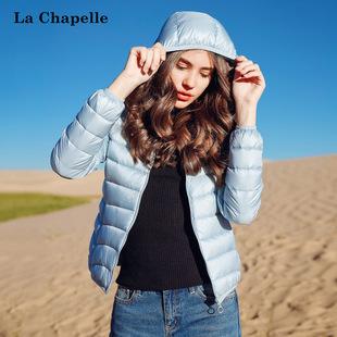 连帽羽绒服女短款2017秋冬季新款韩版修身显瘦纯色轻薄羽绒衣外套