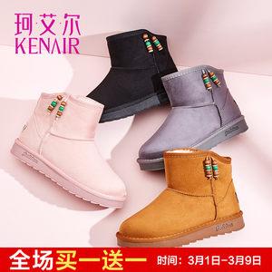 意尔康雪地靴女冬季新款圆头休闲平底女靴棉靴加绒加厚雪地靴