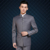 New Zhongshan Suit for Young Men, Chinese Suit for Men in Autumn and Winter, Chinese Wind Disk Buckled Tang Suit
