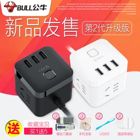 公牛魔方插座usb立體排插智能迷你多功能快充電創意帶線立式插板
