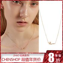 设计师品牌ZHAO Jewelry 曌14k金珍珠坐在枝头上的花椒锁骨链2018