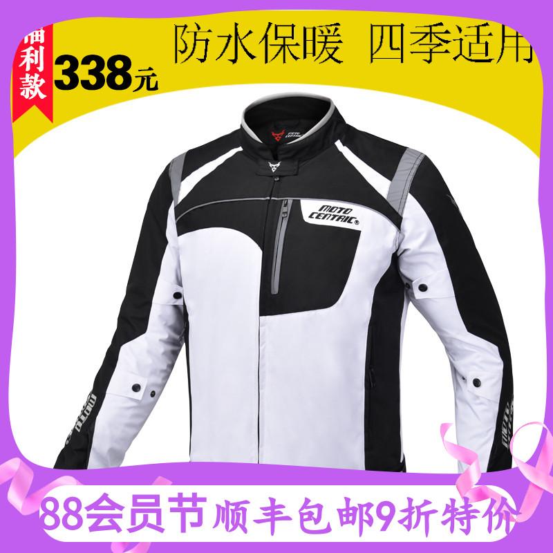 Одежда для мотоциклистов Артикул 589507689134