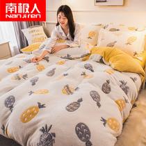 南极人雪花绒四件套1.8m网红法兰绒珊瑚绒被套床单1.5米床上用品
