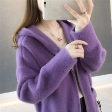New mink-like wool knitted cardigan jacket