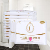 Disposable toilet seat cushion paper toilet cushion paper hotel special washable water maternal travel 120 tablets