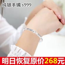 简约满天星手环开口情侣学生手环送女友 银手镯s999纯银女 新款