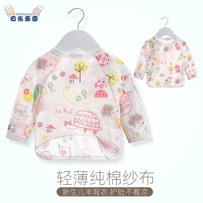 巴布乐园 新生儿半背衣纯棉婴儿上衣春秋 0-3个月薄款和尚服内衣