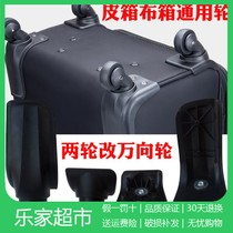 寸30282420弹力行李箱套拉杆箱包防尘罩旅行保护套子f年新款18