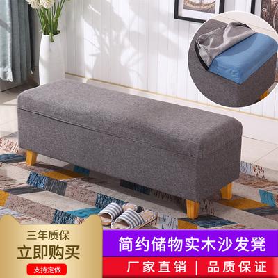 试衣间凳子服装店休息凳收纳储物凳现代长方形凳子布艺沙发试鞋凳