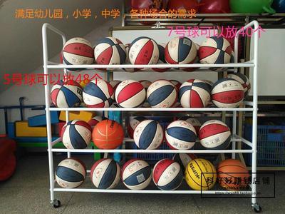 幼儿园置球架置球车篮球足球皮球收纳架展示架球框球类排球收纳筐