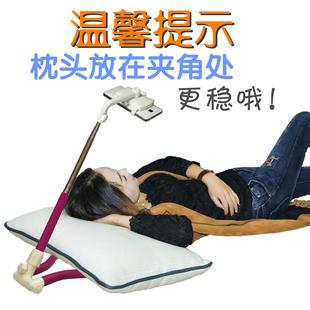 傻羊羊伸缩懒人手机支架床头直播玩多功能夹子通用挂脖子看片神器