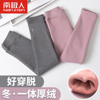 2019 new girls leggings spring children plus velvet thickening female baby cotton pants outside wearing spring children's pants