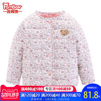 Bom bear autumn and winter new girls small floral down liner baby infant child warm white duck down light down jacket
