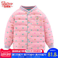 Pom bear autumn and winter wear new children's baby light warm down jacket liner girl white duck down big boy