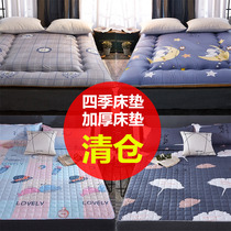 m1.5高海绵双人学生垫子1.8榻榻记忆棉透气床垫睡眠加厚乳胶透气