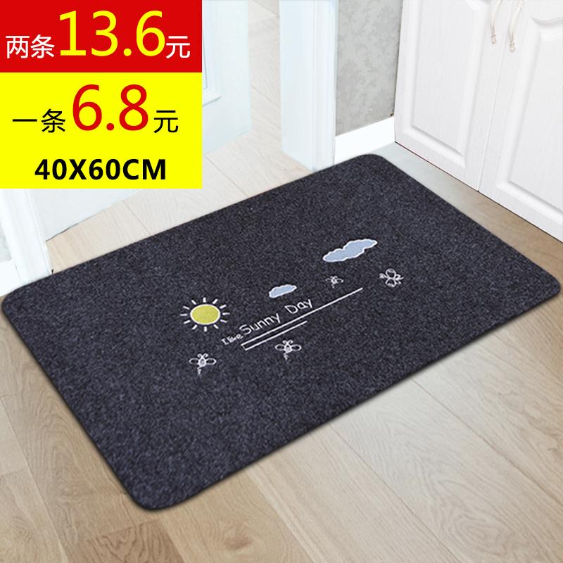 门厅卧室厨房浴室吸水防滑垫子5元优惠券