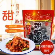 四川蜀香甜面酱400g 煎饼果子酱袋装老北京鸡肉卷烤鸭炸酱面调料