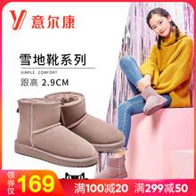 意尔康女鞋2018冬季新款雪地靴女短筒棉靴面包鞋保暖防滑平底短靴