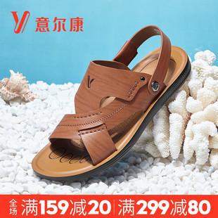 意尔康男鞋夏季18新款青年户外男士凉鞋拖鞋软底透气男凉沙滩鞋男